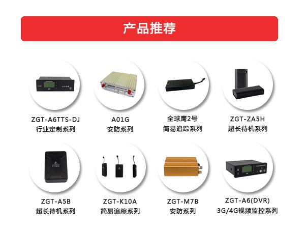中港通8种产品组图.jpg